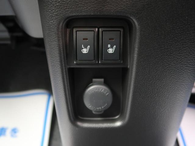 ハイブリッドG 届出済未使用車 衝突軽減装置 レーンアシスト クリアランスソナー シートヒーター アイドリングストップ プッシュスタート オートエアコン ステアリングスイッチ(45枚目)