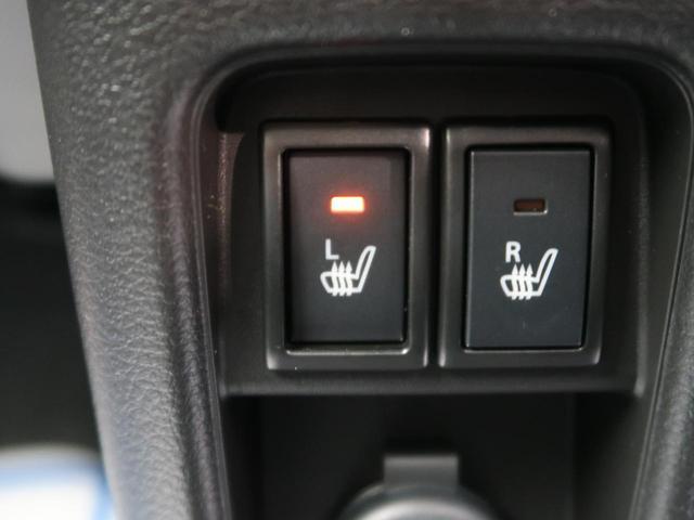 ハイブリッドG 届出済未使用車 衝突軽減装置 レーンアシスト クリアランスソナー シートヒーター アイドリングストップ プッシュスタート オートエアコン ステアリングスイッチ(46枚目)