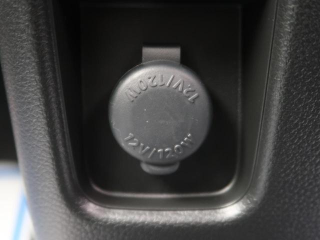 ハイブリッドG 届出済未使用車 衝突軽減装置 レーンアシスト クリアランスソナー シートヒーター アイドリングストップ プッシュスタート オートエアコン ステアリングスイッチ(47枚目)