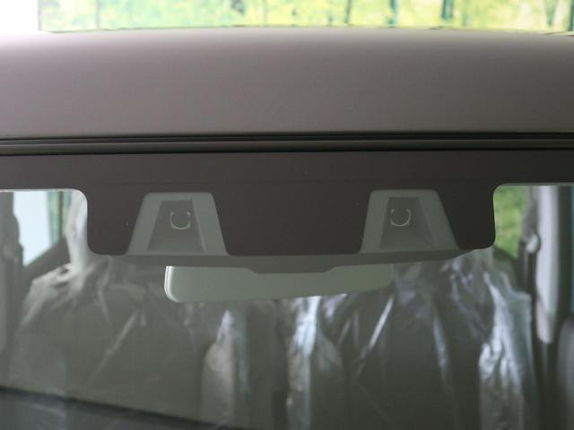 ハイブリッドG 届出済未使用車 衝突軽減装置 レーンアシスト クリアランスソナー シートヒーター アイドリングストップ プッシュスタート オートエアコン ステアリングスイッチ(53枚目)
