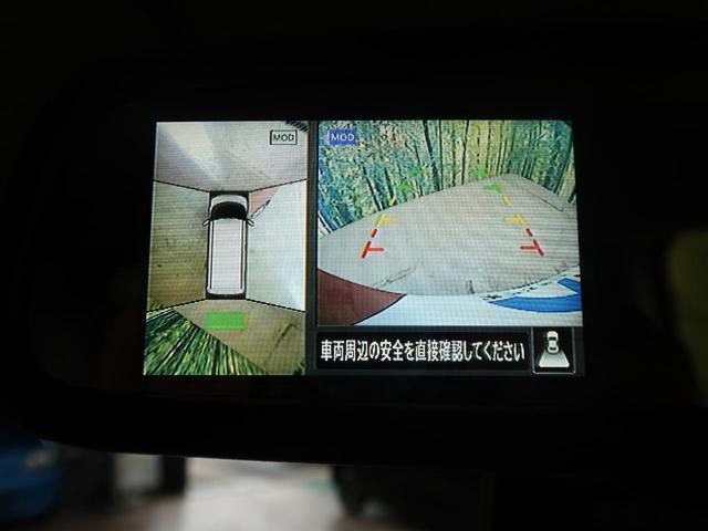 X 快適パックA 撥水加工シート インテリジェントアラウンドビューモニター 電動スライド オートエアコン プッシュスタート プラズマクラスター付きシーリングファン(3枚目)