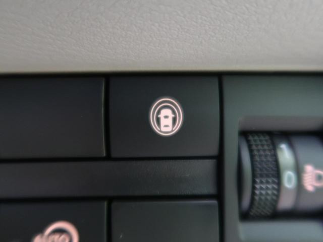 X 快適パックA 撥水加工シート インテリジェントアラウンドビューモニター 電動スライド オートエアコン プッシュスタート プラズマクラスター付きシーリングファン(7枚目)