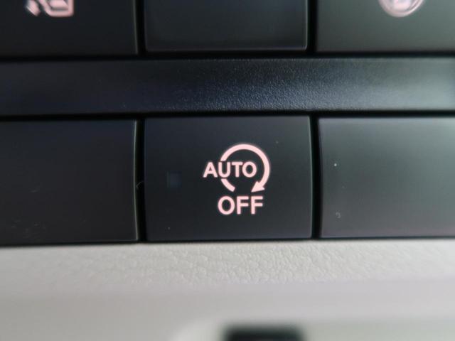 X 快適パックA 撥水加工シート インテリジェントアラウンドビューモニター 電動スライド オートエアコン プッシュスタート プラズマクラスター付きシーリングファン(8枚目)