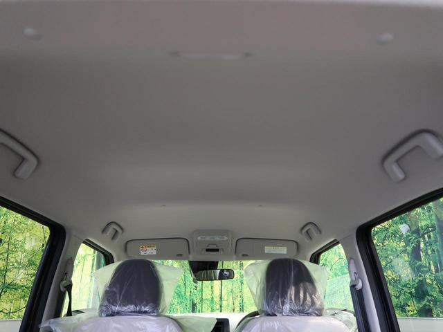 S 衝突軽減装置 コーナーセンサー オートライト アイドリングストップ 届出済み未使用車 プライバシーガラス キーレス 電動格納ミラー 禁煙車(10枚目)