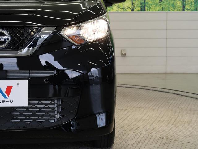 S 衝突軽減装置 コーナーセンサー オートライト アイドリングストップ 届出済み未使用車 プライバシーガラス キーレス 電動格納ミラー 禁煙車(14枚目)