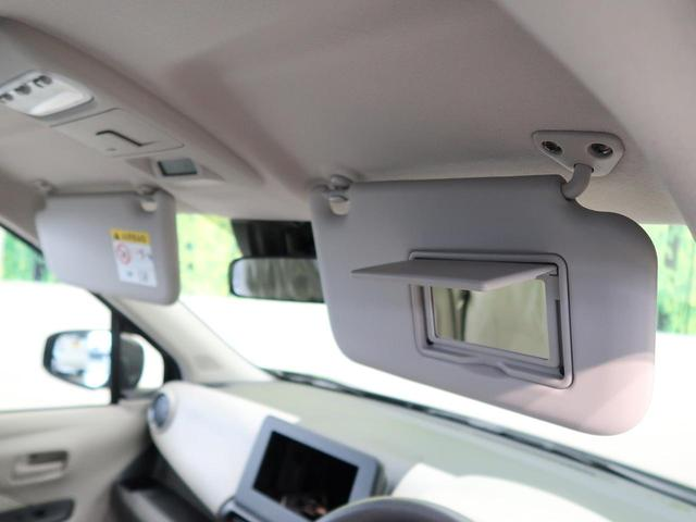 S 衝突軽減装置 コーナーセンサー オートライト アイドリングストップ 届出済み未使用車 プライバシーガラス キーレス 電動格納ミラー 禁煙車(22枚目)