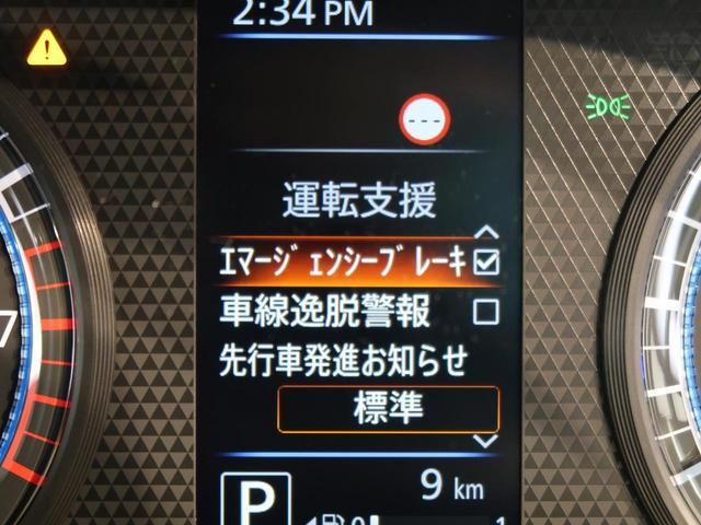 S 衝突軽減装置 コーナーセンサー オートライト アイドリングストップ 届出済み未使用車 プライバシーガラス キーレス 電動格納ミラー 禁煙車(23枚目)