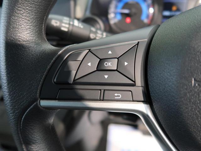S 衝突軽減装置 コーナーセンサー オートライト アイドリングストップ 届出済み未使用車 プライバシーガラス キーレス 電動格納ミラー 禁煙車(28枚目)