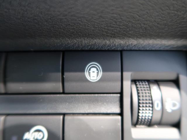 S 衝突軽減装置 コーナーセンサー オートライト アイドリングストップ 届出済み未使用車 プライバシーガラス キーレス 電動格納ミラー 禁煙車(29枚目)