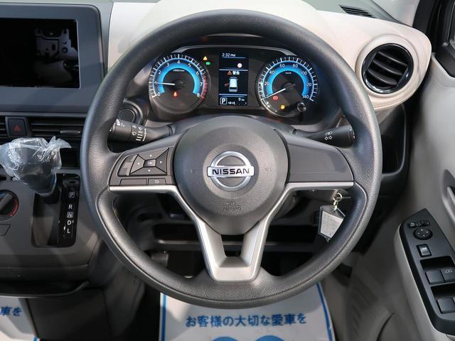 S 衝突軽減装置 コーナーセンサー オートライト アイドリングストップ 届出済み未使用車 プライバシーガラス キーレス 電動格納ミラー 禁煙車(30枚目)
