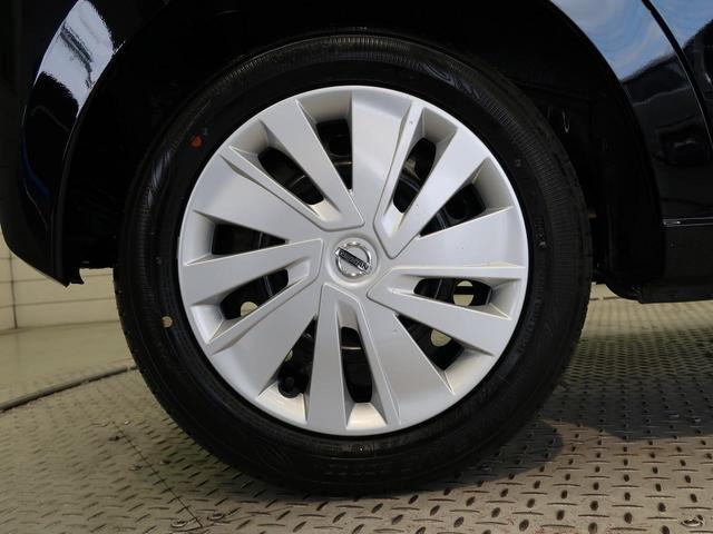 S 衝突軽減装置 コーナーセンサー オートライト アイドリングストップ 届出済み未使用車 プライバシーガラス キーレス 電動格納ミラー 禁煙車(37枚目)