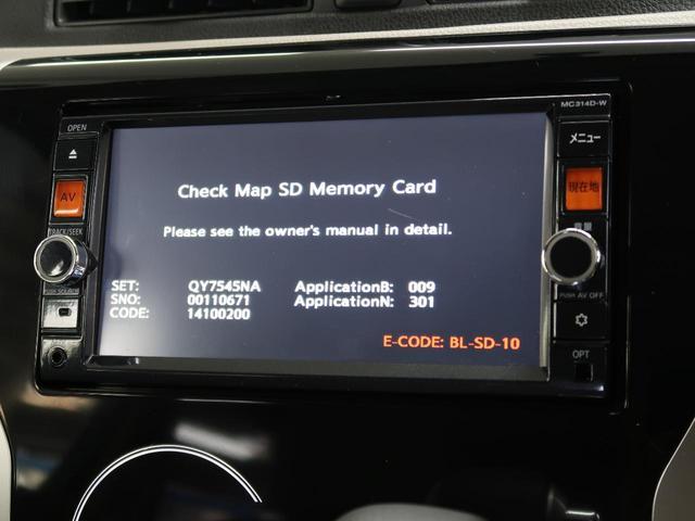 X 純正ナビ アラウンドビューモニター オートエアコン シートリフター 電動格納ミラー スマートキー アイドリングストップ フルセグTV Bluetooth接続(3枚目)
