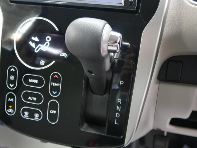 X 純正ナビ アラウンドビューモニター オートエアコン シートリフター 電動格納ミラー スマートキー アイドリングストップ フルセグTV Bluetooth接続(34枚目)