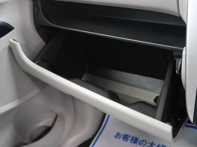 X 純正ナビ アラウンドビューモニター オートエアコン シートリフター 電動格納ミラー スマートキー アイドリングストップ フルセグTV Bluetooth接続(36枚目)