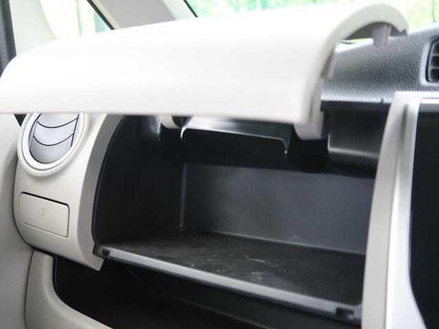 X 純正ナビ アラウンドビューモニター オートエアコン シートリフター 電動格納ミラー スマートキー アイドリングストップ フルセグTV Bluetooth接続(37枚目)