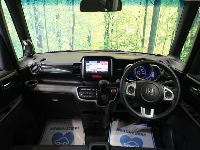 G・ターボパッケージ 両側パワスラ 禁煙車 クルーズコントロール 純正14インチアルミ HIDヘッド スマートキー オートライト SDナビ ETC バックモニター フォグライト プライバシーガラス(2枚目)