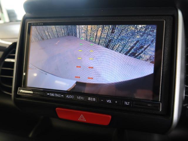G・ターボパッケージ 両側パワスラ 禁煙車 クルーズコントロール 純正14インチアルミ HIDヘッド スマートキー オートライト SDナビ ETC バックモニター フォグライト プライバシーガラス(5枚目)
