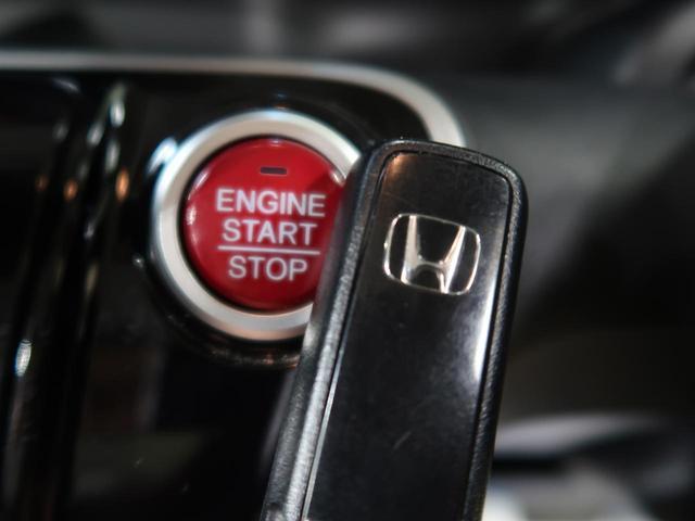 G・ターボパッケージ 両側パワスラ 禁煙車 クルーズコントロール 純正14インチアルミ HIDヘッド スマートキー オートライト SDナビ ETC バックモニター フォグライト プライバシーガラス(8枚目)