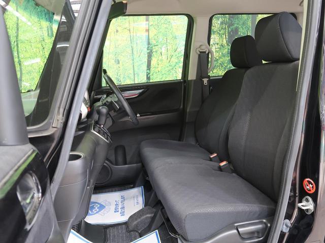 G・ターボパッケージ 両側パワスラ 禁煙車 クルーズコントロール 純正14インチアルミ HIDヘッド スマートキー オートライト SDナビ ETC バックモニター フォグライト プライバシーガラス(31枚目)