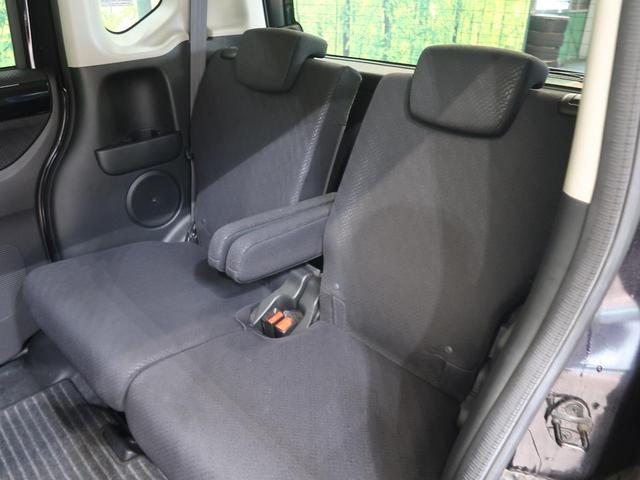 G・ターボパッケージ 両側パワスラ 禁煙車 クルーズコントロール 純正14インチアルミ HIDヘッド スマートキー オートライト SDナビ ETC バックモニター フォグライト プライバシーガラス(33枚目)