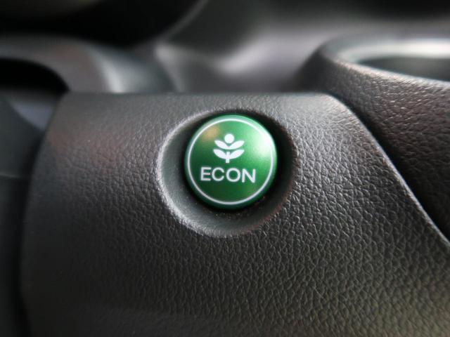 G・ターボパッケージ 両側パワスラ 禁煙車 クルーズコントロール 純正14インチアルミ HIDヘッド スマートキー オートライト SDナビ ETC バックモニター フォグライト プライバシーガラス(37枚目)