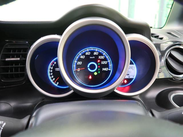 G・ターボパッケージ 両側パワスラ 禁煙車 クルーズコントロール 純正14インチアルミ HIDヘッド スマートキー オートライト SDナビ ETC バックモニター フォグライト プライバシーガラス(41枚目)