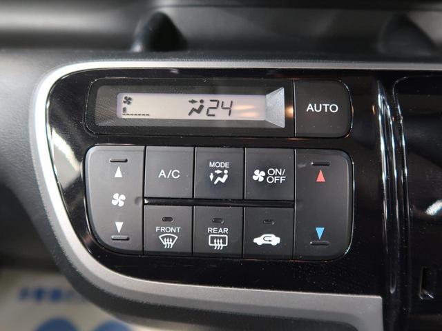 G・ターボパッケージ 両側パワスラ 禁煙車 クルーズコントロール 純正14インチアルミ HIDヘッド スマートキー オートライト SDナビ ETC バックモニター フォグライト プライバシーガラス(47枚目)