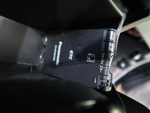 G・ターボパッケージ 両側パワスラ 禁煙車 クルーズコントロール 純正14インチアルミ HIDヘッド スマートキー オートライト SDナビ ETC バックモニター フォグライト プライバシーガラス(54枚目)