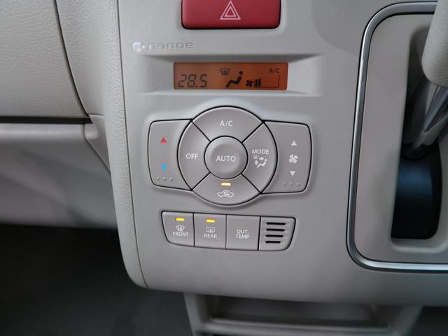 X 純正14インチアルミ 前席シートヒーター 衝突軽減装置 スマートキー 届出済み未使用車 コーナーセンサー アイドリングストップ HIDヘッド オートライト ハイビームアシスト プライバシーガラス(7枚目)