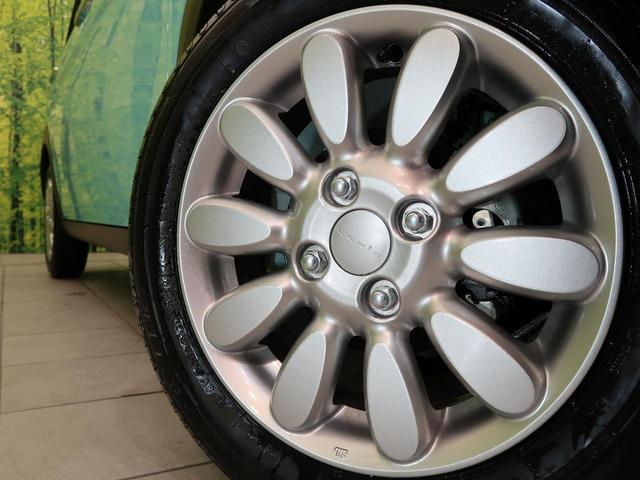 X 純正14インチアルミ 前席シートヒーター 衝突軽減装置 スマートキー 届出済み未使用車 コーナーセンサー アイドリングストップ HIDヘッド オートライト ハイビームアシスト プライバシーガラス(13枚目)