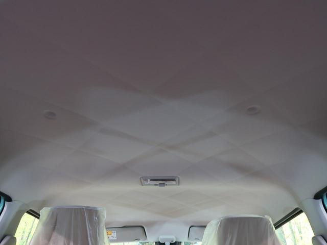X 純正14インチアルミ 前席シートヒーター 衝突軽減装置 スマートキー 届出済み未使用車 コーナーセンサー アイドリングストップ HIDヘッド オートライト ハイビームアシスト プライバシーガラス(32枚目)