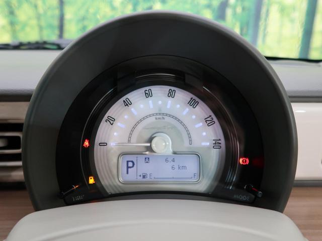X 純正14インチアルミ 前席シートヒーター 衝突軽減装置 スマートキー 届出済み未使用車 コーナーセンサー アイドリングストップ HIDヘッド オートライト ハイビームアシスト プライバシーガラス(36枚目)