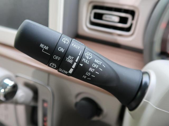 X 純正14インチアルミ 前席シートヒーター 衝突軽減装置 スマートキー 届出済み未使用車 コーナーセンサー アイドリングストップ HIDヘッド オートライト ハイビームアシスト プライバシーガラス(37枚目)