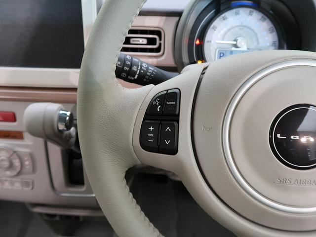 X 純正14インチアルミ 前席シートヒーター 衝突軽減装置 スマートキー 届出済み未使用車 コーナーセンサー アイドリングストップ HIDヘッド オートライト ハイビームアシスト プライバシーガラス(39枚目)