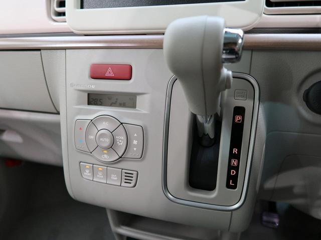 X 純正14インチアルミ 前席シートヒーター 衝突軽減装置 スマートキー 届出済み未使用車 コーナーセンサー アイドリングストップ HIDヘッド オートライト ハイビームアシスト プライバシーガラス(40枚目)