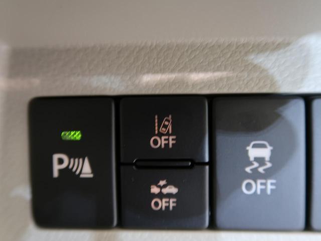 X 純正14インチアルミ 前席シートヒーター 衝突軽減装置 スマートキー 届出済み未使用車 コーナーセンサー アイドリングストップ HIDヘッド オートライト ハイビームアシスト プライバシーガラス(43枚目)