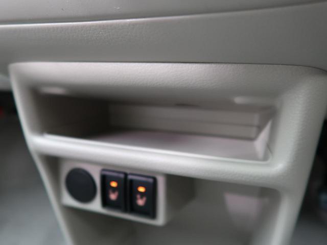 X 純正14インチアルミ 前席シートヒーター 衝突軽減装置 スマートキー 届出済み未使用車 コーナーセンサー アイドリングストップ HIDヘッド オートライト ハイビームアシスト プライバシーガラス(49枚目)