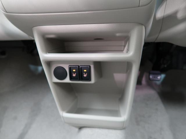 X 純正14インチアルミ 前席シートヒーター 衝突軽減装置 スマートキー 届出済み未使用車 コーナーセンサー アイドリングストップ HIDヘッド オートライト ハイビームアシスト プライバシーガラス(51枚目)