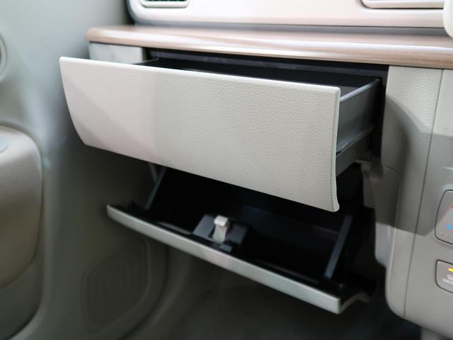 X 純正14インチアルミ 前席シートヒーター 衝突軽減装置 スマートキー 届出済み未使用車 コーナーセンサー アイドリングストップ HIDヘッド オートライト ハイビームアシスト プライバシーガラス(54枚目)