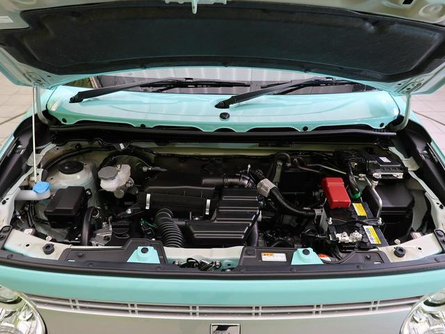 X 純正14インチアルミ 前席シートヒーター 衝突軽減装置 スマートキー 届出済み未使用車 コーナーセンサー アイドリングストップ HIDヘッド オートライト ハイビームアシスト プライバシーガラス(57枚目)