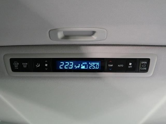 2.5S Cパッケージ ムーンルーフ 純正ディスプレイオーディオ  シートクーラー&ヒーター 革シート 両側電動スライドドア パワーシート ダブルエアコン LEDヘッドライト プッシュスタート(7枚目)