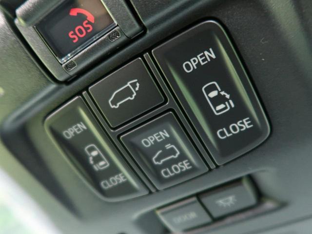 2.5S Cパッケージ ムーンルーフ 純正ディスプレイオーディオ  シートクーラー&ヒーター 革シート 両側電動スライドドア パワーシート ダブルエアコン LEDヘッドライト プッシュスタート(8枚目)