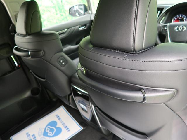2.5S Cパッケージ ムーンルーフ 純正ディスプレイオーディオ  シートクーラー&ヒーター 革シート 両側電動スライドドア パワーシート ダブルエアコン LEDヘッドライト プッシュスタート(31枚目)