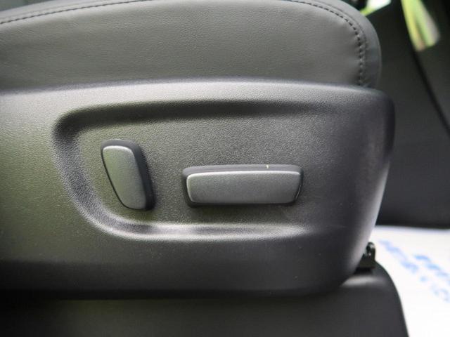 2.5S Cパッケージ ムーンルーフ 純正ディスプレイオーディオ  シートクーラー&ヒーター 革シート 両側電動スライドドア パワーシート ダブルエアコン LEDヘッドライト プッシュスタート(34枚目)