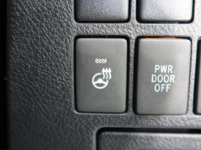 2.5S Cパッケージ ムーンルーフ 純正ディスプレイオーディオ  シートクーラー&ヒーター 革シート 両側電動スライドドア パワーシート ダブルエアコン LEDヘッドライト プッシュスタート(37枚目)