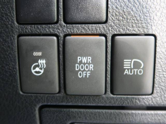 2.5S Cパッケージ ムーンルーフ 純正ディスプレイオーディオ  シートクーラー&ヒーター 革シート 両側電動スライドドア パワーシート ダブルエアコン LEDヘッドライト プッシュスタート(38枚目)