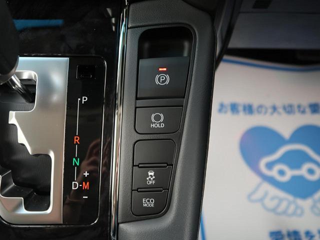 2.5S Cパッケージ ムーンルーフ 純正ディスプレイオーディオ  シートクーラー&ヒーター 革シート 両側電動スライドドア パワーシート ダブルエアコン LEDヘッドライト プッシュスタート(48枚目)