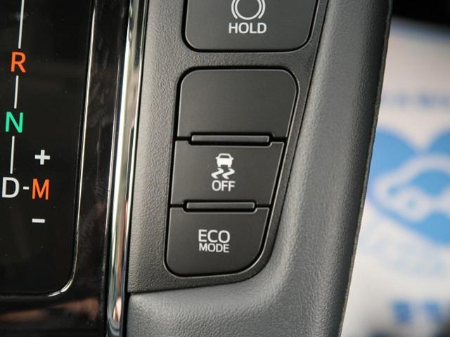 2.5S Cパッケージ ムーンルーフ 純正ディスプレイオーディオ  シートクーラー&ヒーター 革シート 両側電動スライドドア パワーシート ダブルエアコン LEDヘッドライト プッシュスタート(53枚目)