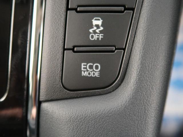 2.5S Cパッケージ ムーンルーフ 純正ディスプレイオーディオ  シートクーラー&ヒーター 革シート 両側電動スライドドア パワーシート ダブルエアコン LEDヘッドライト プッシュスタート(54枚目)
