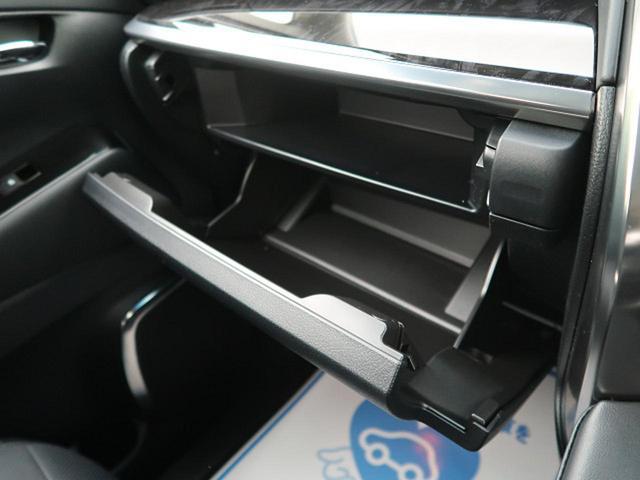 2.5S Cパッケージ ムーンルーフ 純正ディスプレイオーディオ  シートクーラー&ヒーター 革シート 両側電動スライドドア パワーシート ダブルエアコン LEDヘッドライト プッシュスタート(56枚目)